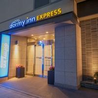 ドーミーインEXPRESS松江の写真