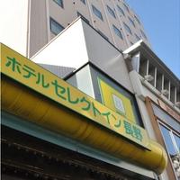 ホテルセレクトイン長野の写真