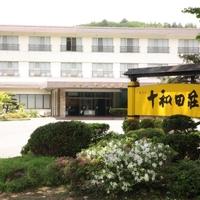 ホテル十和田荘の写真