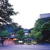 鬼怒川パークホテルズの写真