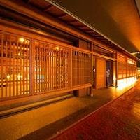 稲取温泉 石花海(せのうみ)の写真
