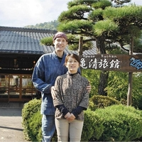 亀清旅館の写真