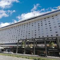赤坂エクセルホテル東急の写真