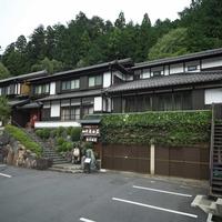 大原温泉湯元のお宿民宿大原山荘の写真