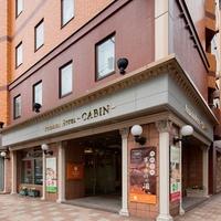 プレミアホテル-CABIN-札幌の写真