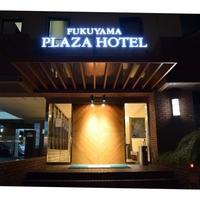 福山プラザホテルの写真