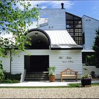 牧場通りの自然を味わうレストラン&ホテル 清里オーベルジュの写真
