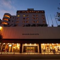 山形グランドホテルの写真