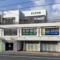 岡吉雄司法書士事務所の写真