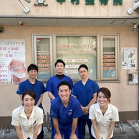 中村整骨院・鍼灸院の写真
