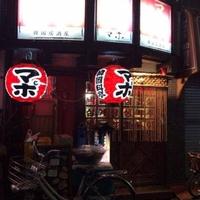 韓国居酒屋 マポの写真