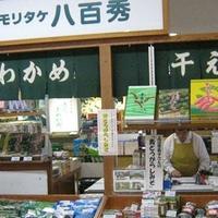 株式会社モリタケ 八百秀アミコ店の写真