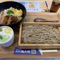 十割そば 中村麺兵衛 土浦本店の写真