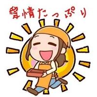 ゆーちゃん弁当の写真