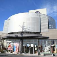 振袖・着物 和遊館丸豊 田原本店の写真