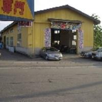 ミツワ自動車の写真