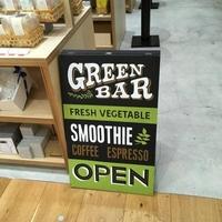 green bar イオンモール岡山店の写真
