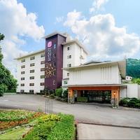 湯快リゾート 山中温泉 花・彩朝楽(女性専用旅館)の写真