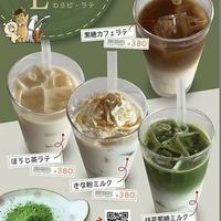 徳川 可部店の写真