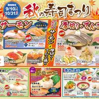 力丸神戸垂水店の写真