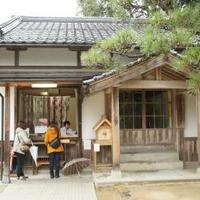 玉作湯神社の写真