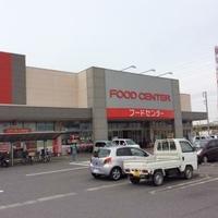 ベイシア フードセンター川島インター店の写真