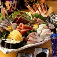 魚海船団 神田司町本店の写真