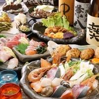 鶏魚きっちん阿倍野キューズタウン店の写真