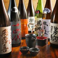 牡蠣と日本酒 四喜の写真
