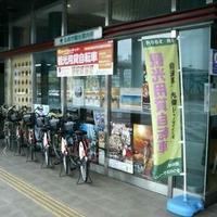 弘前市観光案内所の写真
