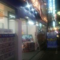 駿河屋 高槻店の写真