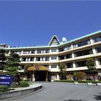 伊東園ホテル塩原の写真