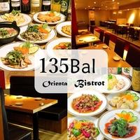 宴会食べ飲み放題 135バル 池袋店の写真