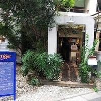 海南鶏飯食堂 麻布十番店の写真