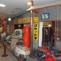 北名古屋市歴史民俗資料館の写真