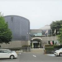 狭山市立博物館の写真