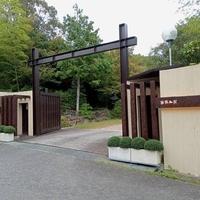 伽耶山荘の写真