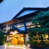 登録有形文化財の宿 名泉鍵湯 奥津荘の写真