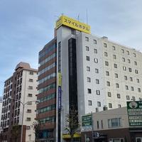 スマイルホテル宇都宮東口の写真