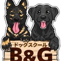 ドッグスクールB&Gの写真