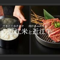 近江焼肉ホルモン すだく 北九州戸畑店の写真