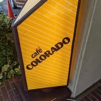 カフェ コロラド 四日市店の写真