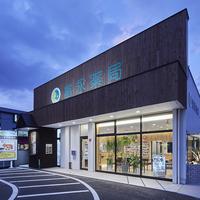 富永薬局 沖新町店の写真