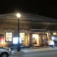海鳴楼 本店の写真