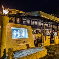 琉球テラス うら庭の写真