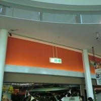 ロゴス ATC店の写真