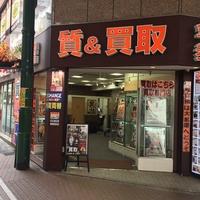 大黒屋ブランド館 川崎店の写真