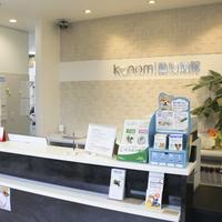 konomi動物病院の写真