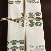 大原老舗 博多駅マイング店の写真