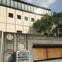 栗東運動公園の写真
